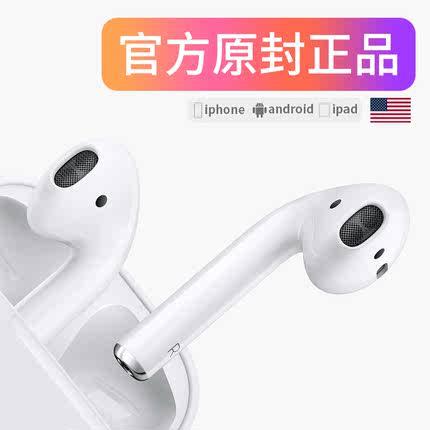 无线蓝牙耳机iPhone通用迷你超小跑步运动双耳入耳式X单耳挂耳式安卓7耳塞式隐形8p开车6可接听男听歌电话tws