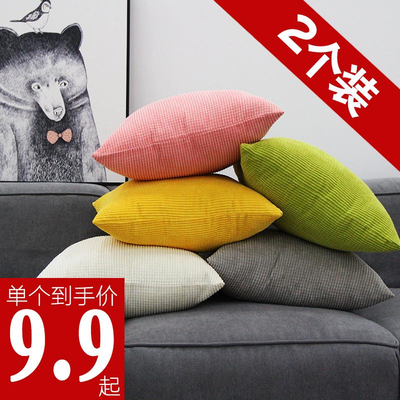 沙发抱枕套45x45不含芯正方形纯色抱枕靠垫床头靠背客厅40x40靠垫券后19.90元