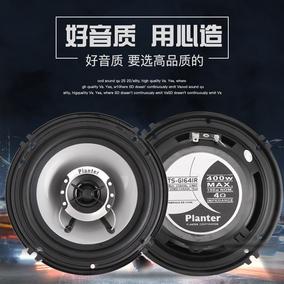 汽车改装套装同轴全频4 5高扬声器