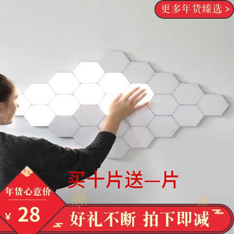 网红量子触摸蜂巢拼接组合客厅背景墙黑科技卧室床头装饰创意壁灯