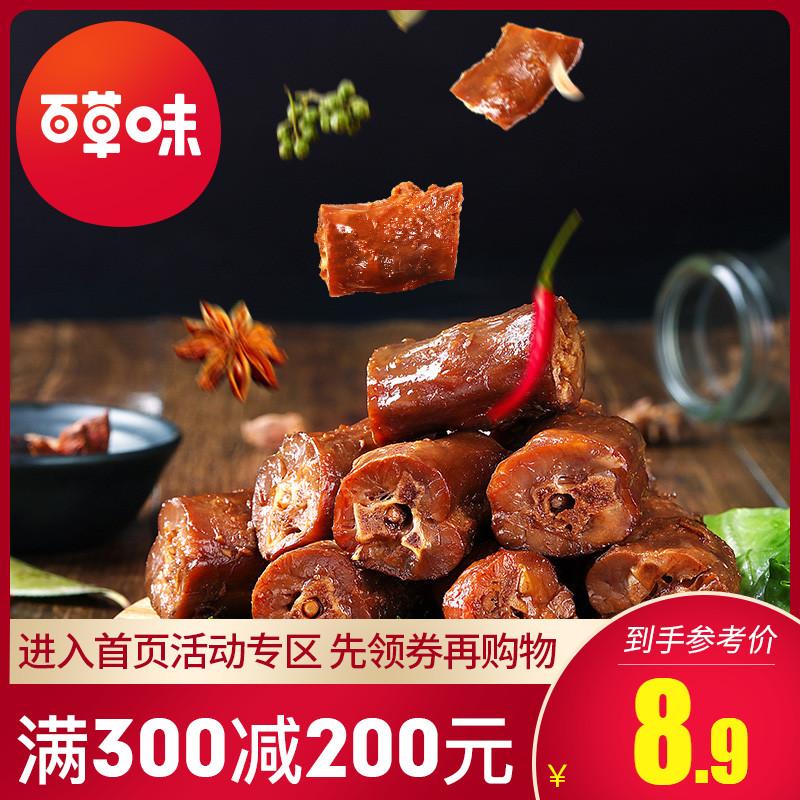 满减【百草味鸭脖子170g】卤味肉类零食小吃香辣熟食即食小包装