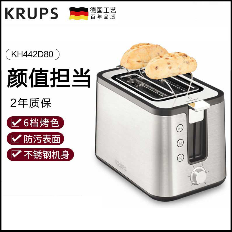 Krups kh442d80 toaster household 2-piece automatic toaster western breakfast heating spit driver