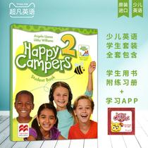 现货包邮英国原版进口麦克米伦Macmillan7-12岁少儿小学英语Happy campers 2级别学生用书小学英语教材赠学习资源