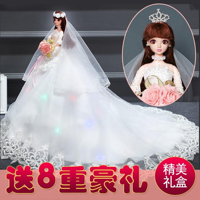 维多利亚芭比娃娃娃娃套装婚纱大裙摆女孩公主生日礼限7000张券