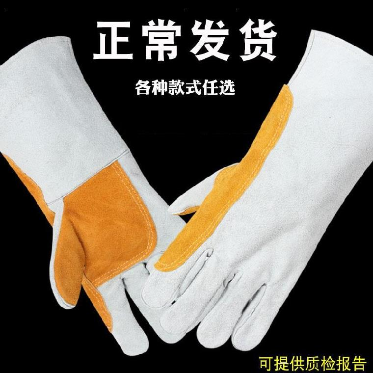 Soft welding gloves cowhide gloves leather reinforced flame retardant mens welder mens and womens anti fur leather tiger mouth