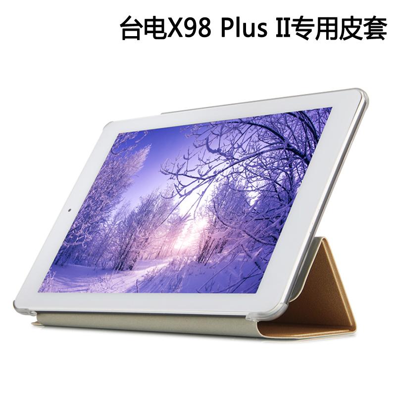 台電x98 plus ii皮套9.7寸台電X98PLUS II 2代平板電腦保護套 殼