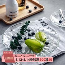 水果盘玻璃盘子家用KTV创意现代客厅透明钻石盘大小号套装干果盘