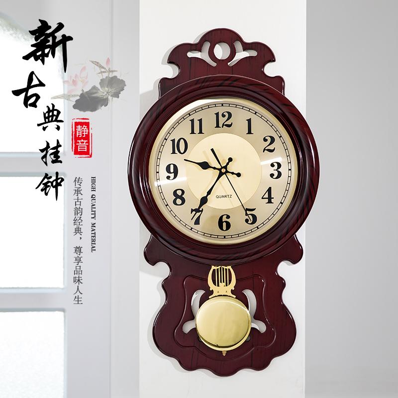 Часы на стену Артикул 531457789173