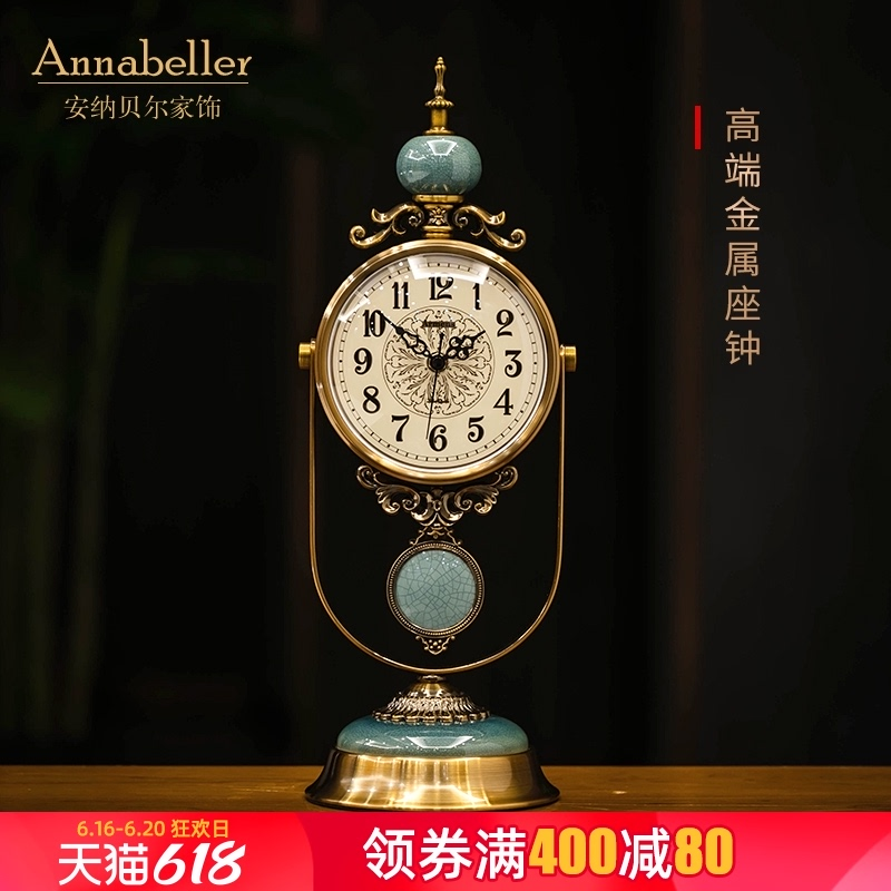 Настольные часы Артикул 592245828198