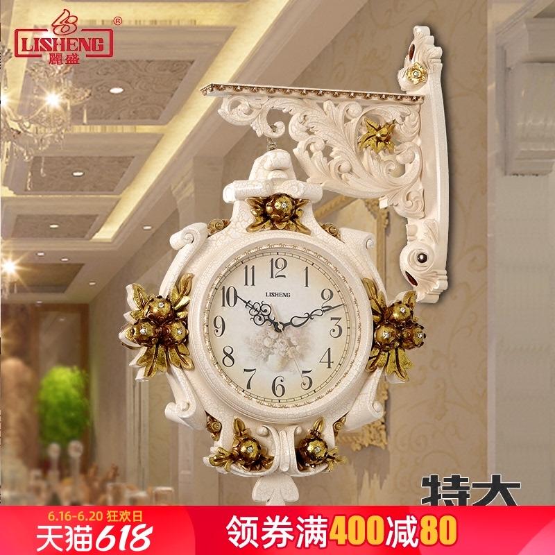Часы на стену Артикул 528616322940