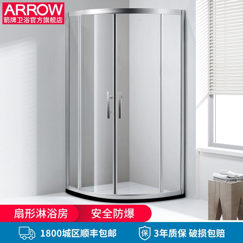ARROW箭牌卫浴浴室干湿分离钢化玻璃扇形移门式简易淋浴房AE7101