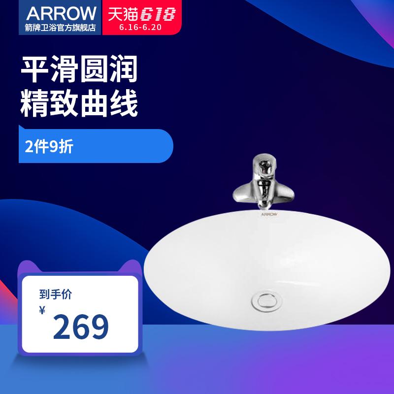 Ванная комната с керамическим умывальником для ванной комнаты Wrigley низ Умывальник AP406 / AP406A