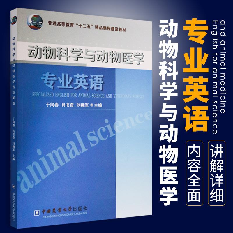 Промышленный / Учебный английский язык Артикул 608681247550