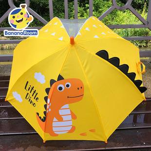 儿童雨伞宝宝幼儿园男童女童小童中大童雨具阳伞小孩小学生价格