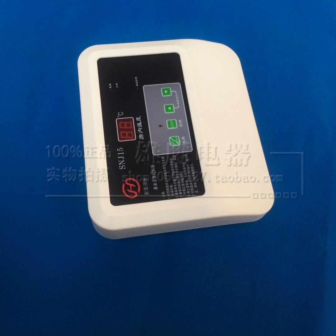 Оборудование для контроля температуры в аквариуме Артикул 588908422009