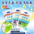 日本st小鸡家用树脂手套家务清洁防臭手套洗碗防水指尖加厚SML