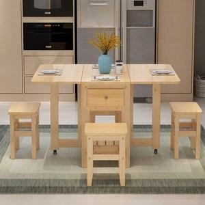 美式实木椭圆可伸缩餐桌全橡原木简约拉伸折叠桌1米桌椅组合