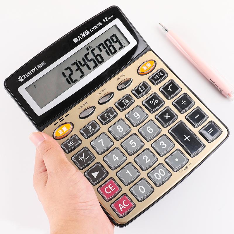 Калькуляторы Артикул 544027717173
