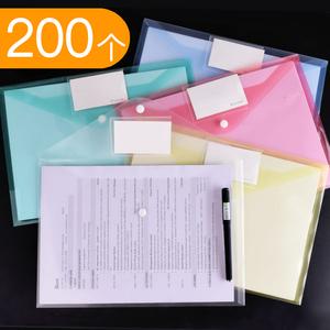 200个a4文件袋透明塑料档案袋资料袋办公用品文件合同收纳夹按扣袋加厚防水学生用科目分类试卷袋子文具批发