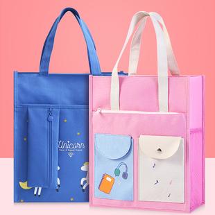 中小学生用补习袋手提袋帆布手拎书袋寒暑假补课包可爱韩版大容量男女儿童美术袋简约书包装书本文件袋便当袋