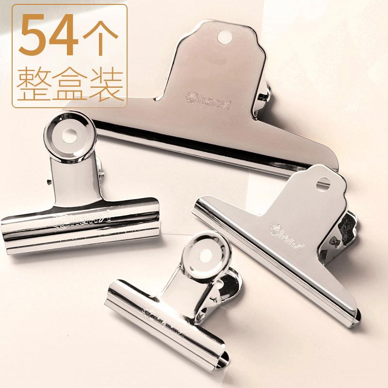 Изделия из золота / серебра / меди Артикул 546449734463