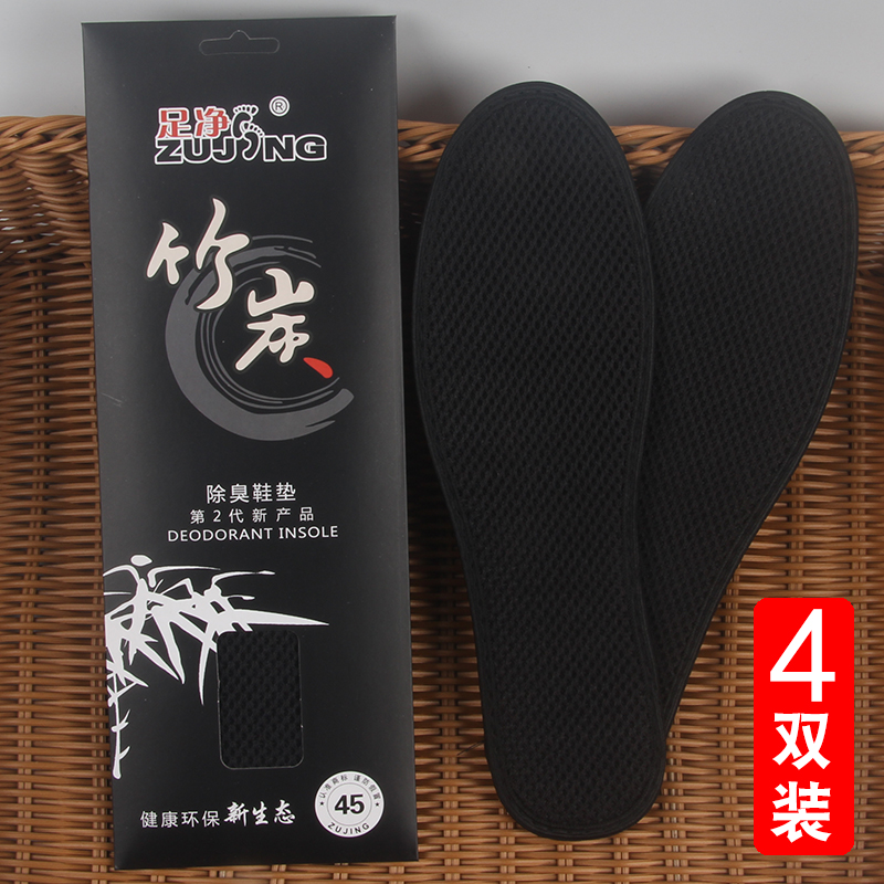 Стельки для комфорта обуви Артикул 550611264772