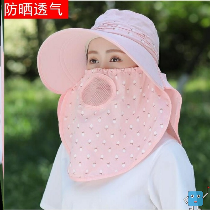 Girls Sun Hat Womens extended sunscreen beach sunshade cycling Big Brim breathable spring and summer tourism fashion Beach