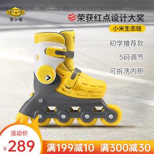 柒小佰轮滑鞋 儿童初学者全套装溜冰鞋男女童可调滑冰滑轮旱冰鞋