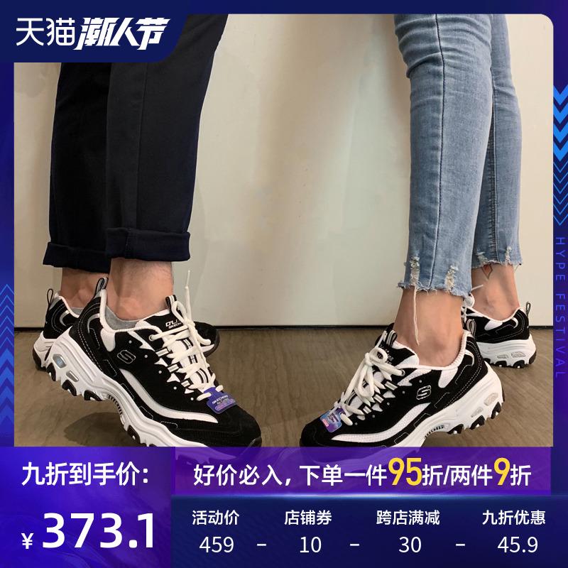 skechers斯凯奇十周年经典款厚底熊猫鞋运动女鞋老爹鞋11930集货