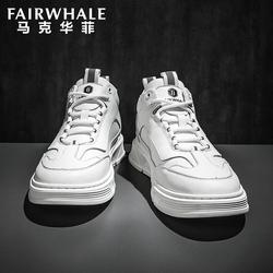 白色欧洲站男鞋冬季潮鞋2020新款高帮鞋男小白鞋韩版潮流百搭板鞋