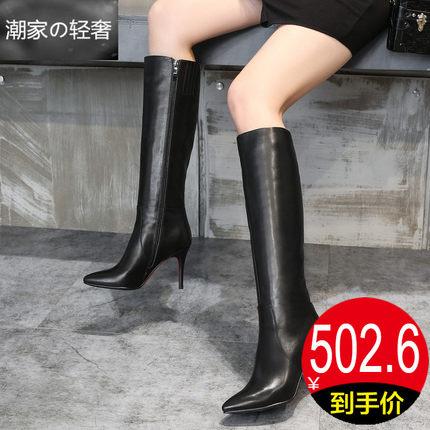 长靴2018秋冬季新款真皮加绒女鞋高跟鞋高筒靴细跟尖头女士靴子女