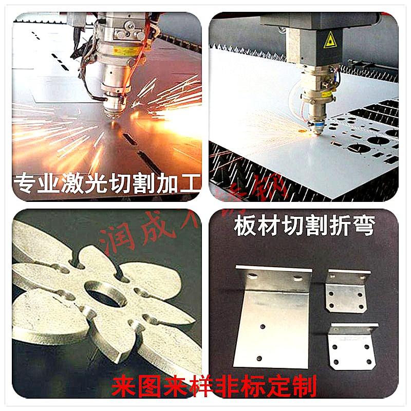 定制304不锈钢板材激光切割加工 定做铁板金属板焊接折弯异型零切