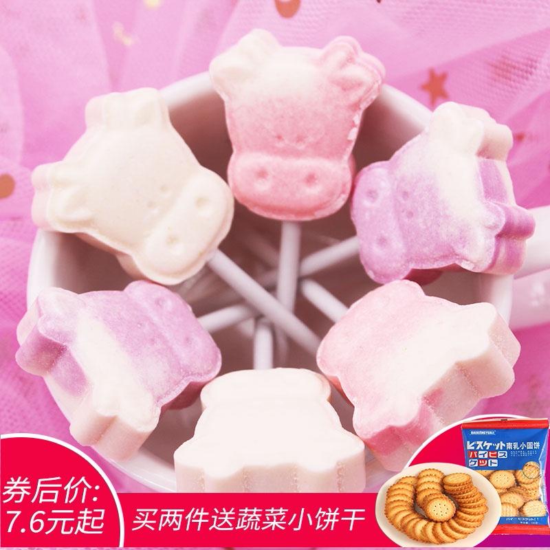 宝宝牛头奶棒糖无果味牛奶片棒棒糖儿童卡通宝妈糖果休闲零食年货