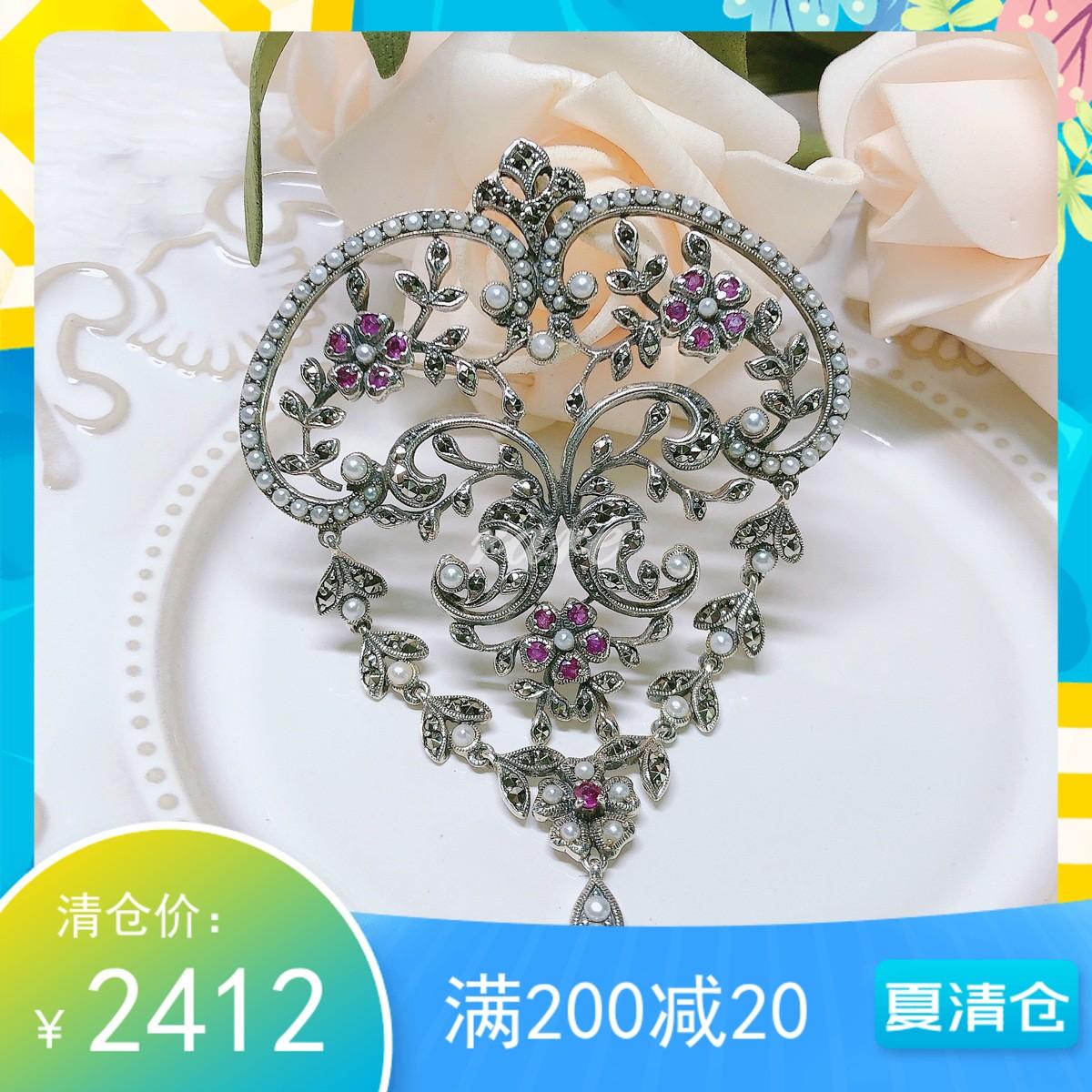 Rare Ruiya Caizhen series 925 Silver Ruby millet Pearl Brooch Pendant dual purpose 207c0013