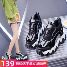 10公分小白内增高女鞋加绒全黑漆皮波浪底老爹鞋女ins潮显瘦冬季