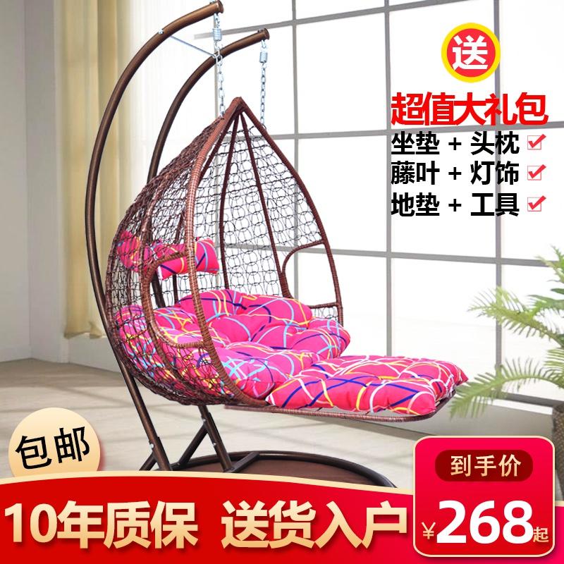 Кресло-качалка / Подвесные кресла Артикул 595752385730