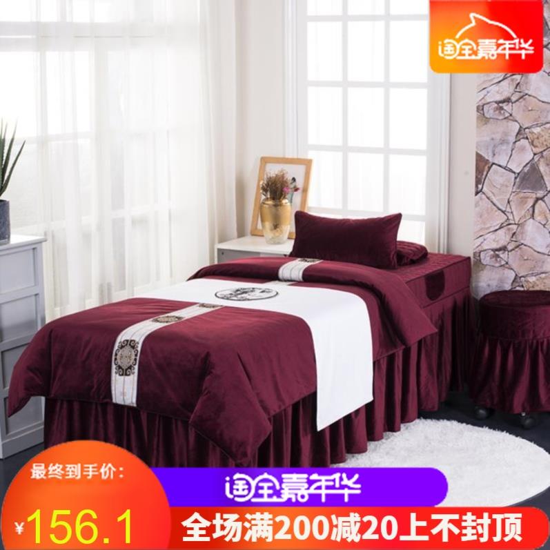 日式软床裙四件套加绒创意玫红田园风卡其色柔同款美容粉红色卧室