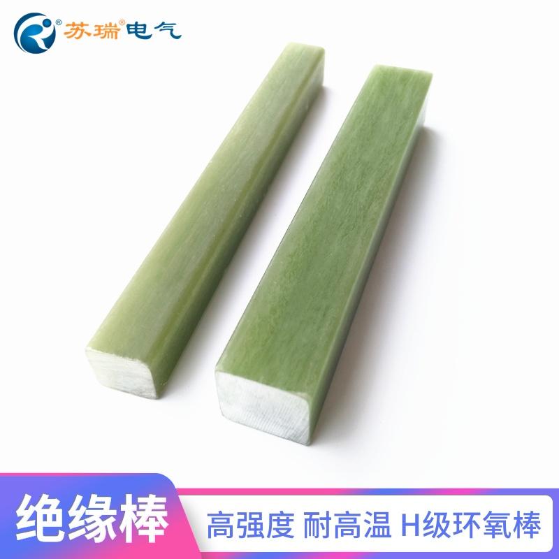 苏瑞环氧树脂玻纤棒 胶木柱 方形绿色耐高温中频炉耐磨隔离引拔棒