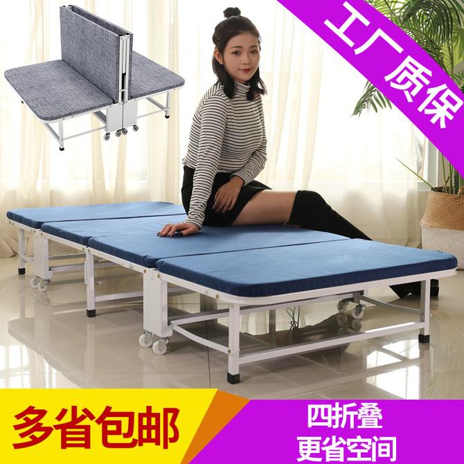 折叠床单人四折双人午休床硬板办公室午睡医院陪护家用临时加床