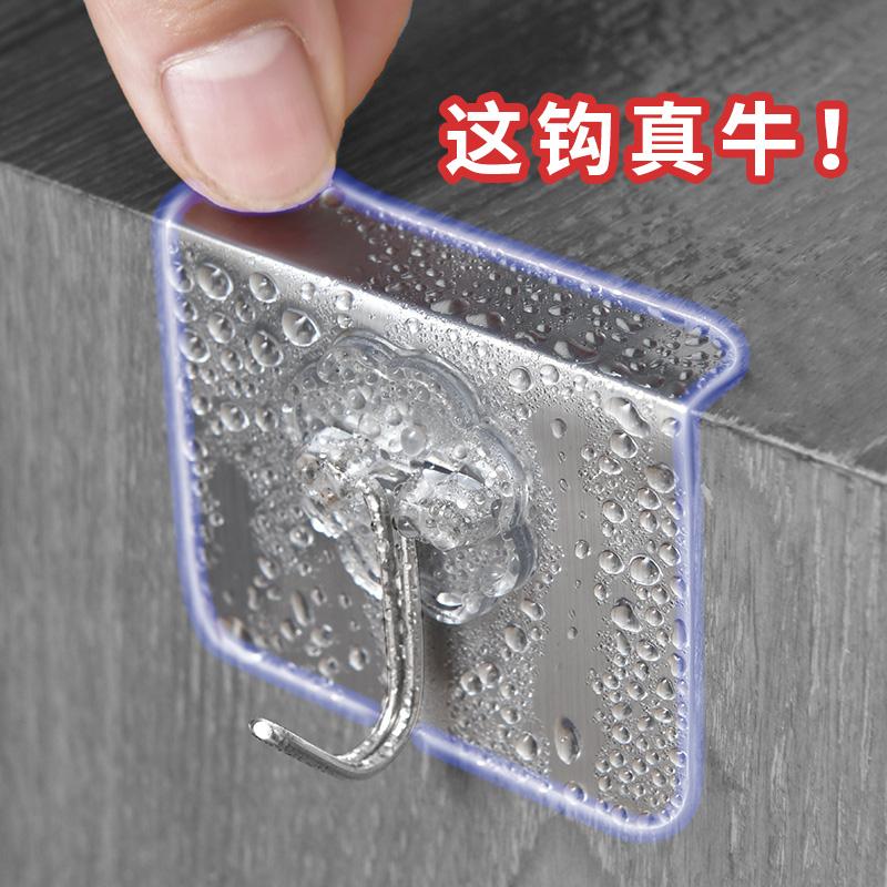 掛鉤強力粘膠墻壁掛墻上承重浴室廚房無痕粘貼鉤子免打孔粘鉤透明