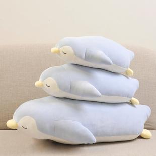 企鵝抱枕公仔大號羽絨棉女孩懶人牀上抱着睡覺的娃娃超軟毛絨玩具