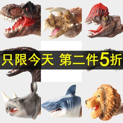 恐龙模型 仿真动物口碑好不好怎么样