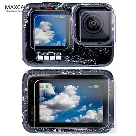 MAXCAM适用gopro hero9 8 7 6 5 black镜头钢化膜狗gopro9/8屏幕玻璃防刮高清保护贴膜清洁布gopro9/8/7配件