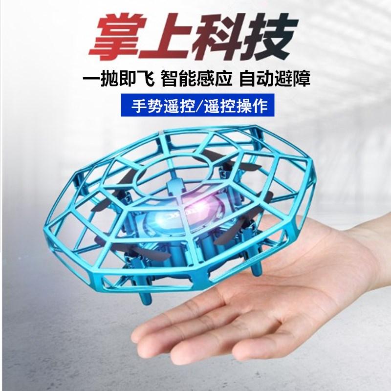Электронные игрушки Артикул 618862430838