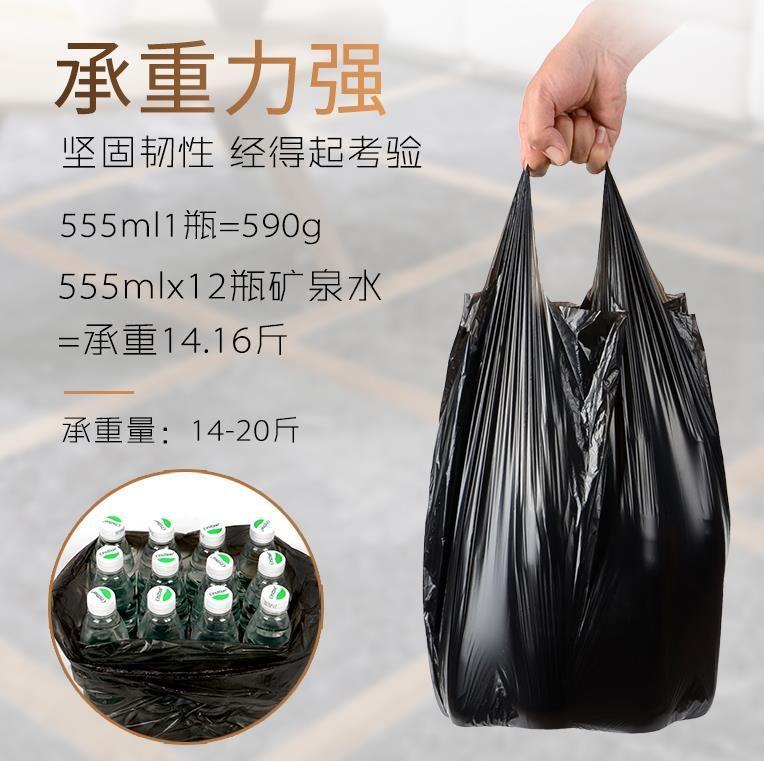超市中号余手提方便塑料袋加厚 特厚 商用家庭手提袋水果袋学包邮