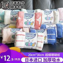 2条日本洗碗巾抹布纤维加厚吸水不掉毛擦玻璃厨房清洁不沾油家用