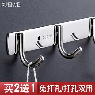 304不锈钢挂钩排钩厨房免打孔墙壁 墙上衣服挂衣钩厕所浴室毛巾挂