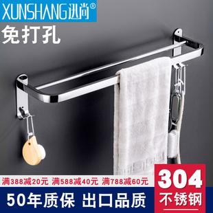 单杆双杆酒店壁挂 毛巾杆加长浴室毛巾架 免打孔304不锈钢 卫生间