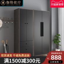 北欧现代组装卧室五门六门组合大衣橱高级灰双门单门储物衣柜A06