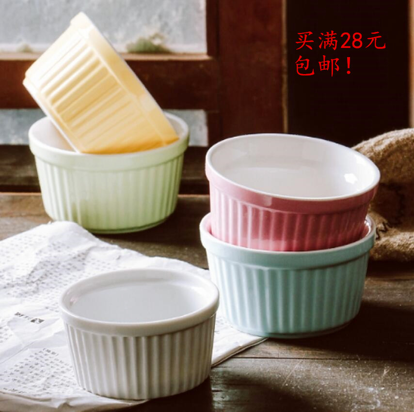 陶瓷舒芙蕾烤碗焦糖布丁杯碗烘烤模具烤箱专用蛋糕杯雪糕杯辅食碗
